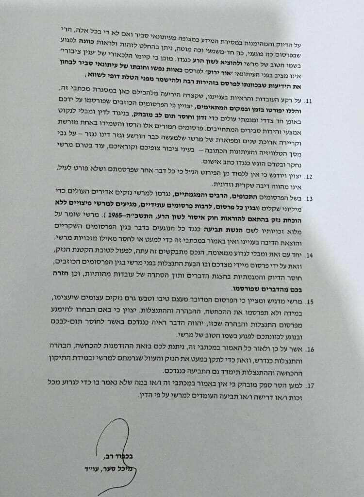 3  lawsuit Rabbi Berland