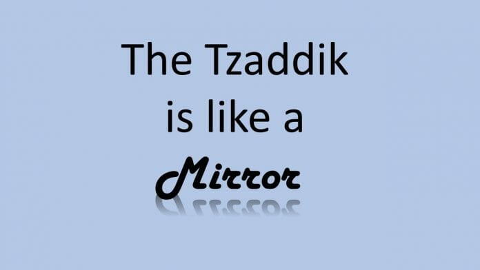 Mirror-writing of 'The Tzaddik is like a 'Mirror'