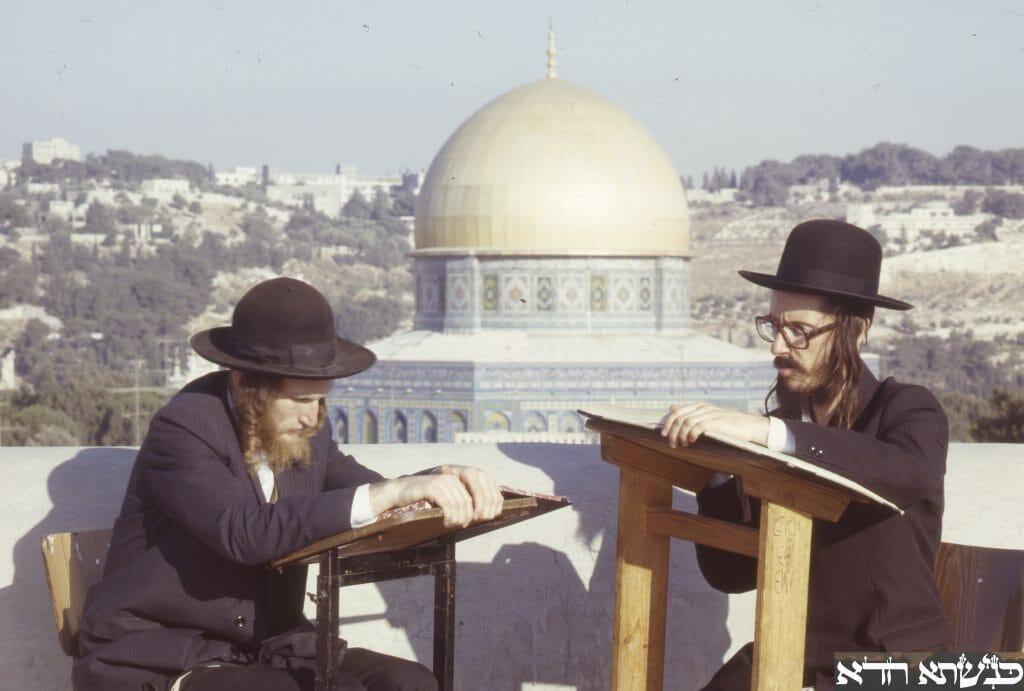 Shuvu Banim Yeshiva over looking Har Habayis in the early days