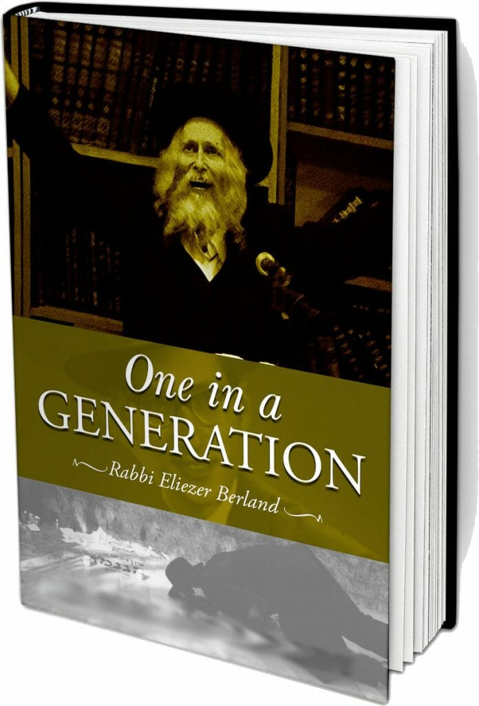 one-in-a-generation-rabbi-berland