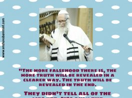Rav Berland: falsehood-must-prevail