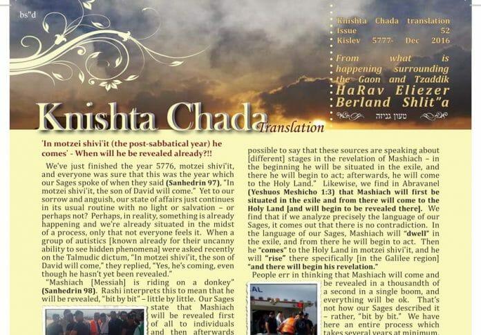Knishta-Chada-52-English