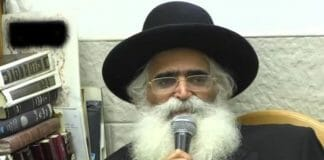 Rav Yoram Abergel