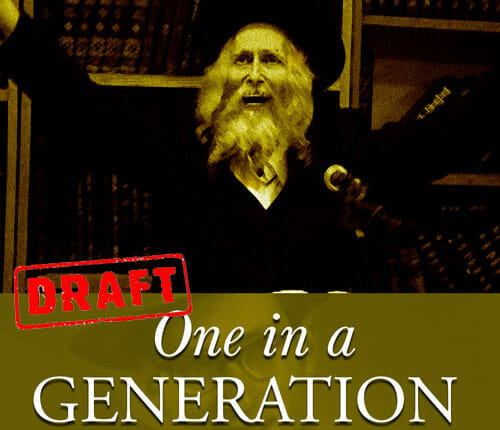 Book about the persecution of Rav Berland