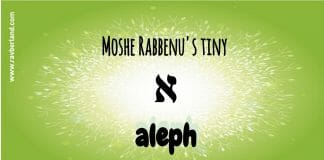 Rav Eliezer Berland teaches about Moshe's tiny aleph