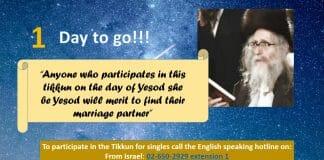 Tikkun for singles