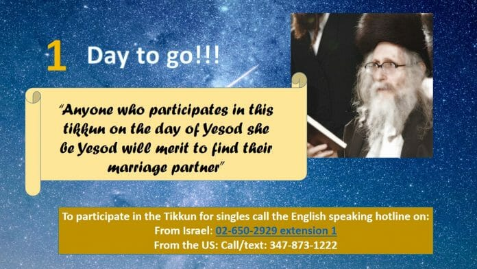 Tikkun for singles