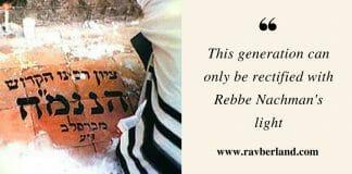Rebbe Nachman's light