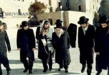 rabbi-levi-yitzhak-bender