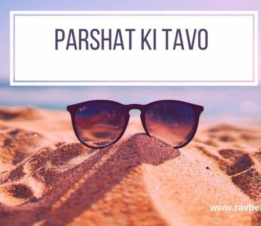 Parshat-Ki-Tavo-5778