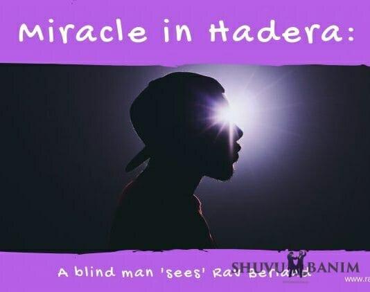 Blind man sees Rav Berland