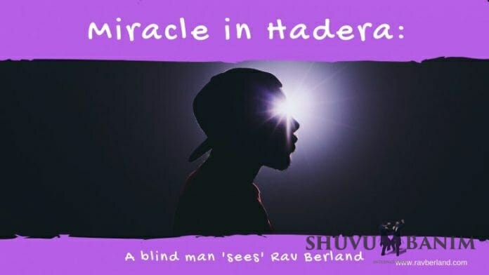 Blind man sees Rav Berland