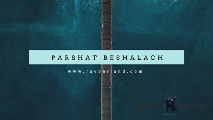 Parshat Beshalach: Secrets of the Torah