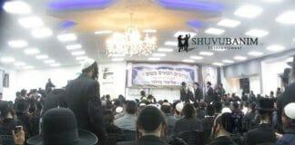 The gathering in Ashkelon