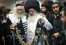 Wedding of the Spinka Rebbe, Bnei Brak