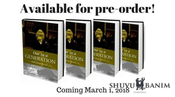 One in a generation available for pre-order