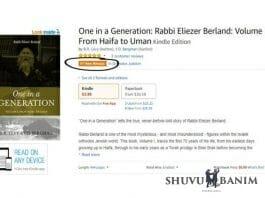 Rav Berland #1 on Amazon