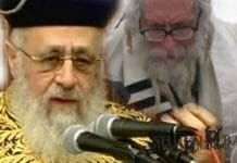 Rav Yitzhak Yosef on the Syrian civil war