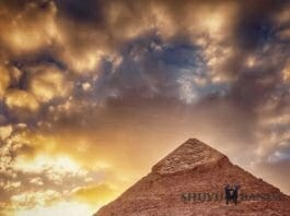 Egyptian Man, Parshat Emor