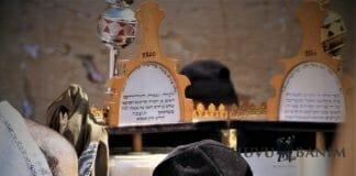 Matan Torah and Shavuot