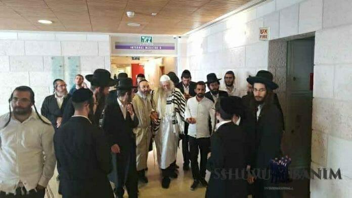 Rav Berland at Hadassah