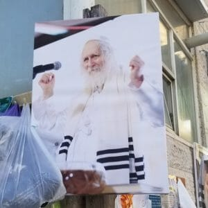 picture of Rabbi Berland