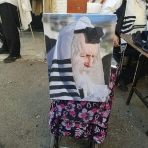 picture of Rabbi Berland for sale