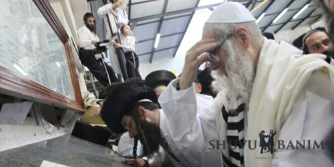 True Tzaddik in Uman