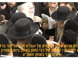 Rav Arush and Rav Berland, Uman 5779