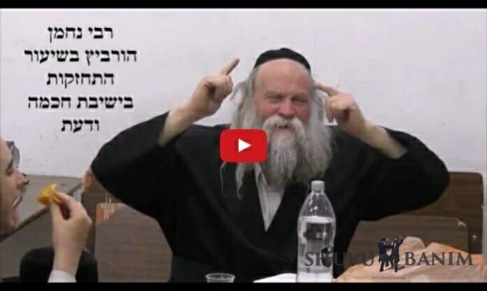 Rav Nachman Horowitz
