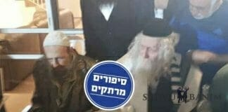 Rav Berland saves someone from the mafia