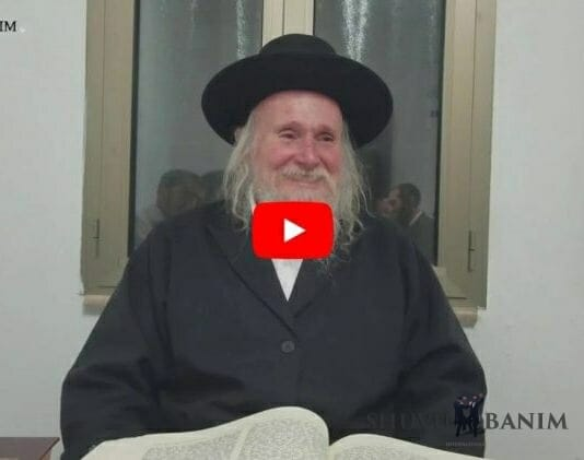 photo of Rebbe Nachman