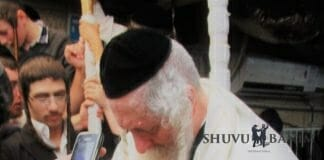 The letter of Rav Berland