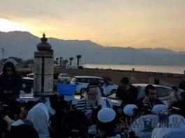 Morning prayers in Eilat