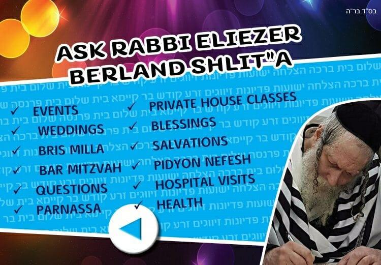 Contact Rabbi Berland