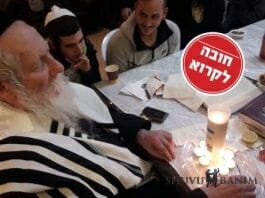 Prayers for Rav Berland