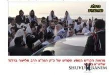 Rav Berland praying in Eilat