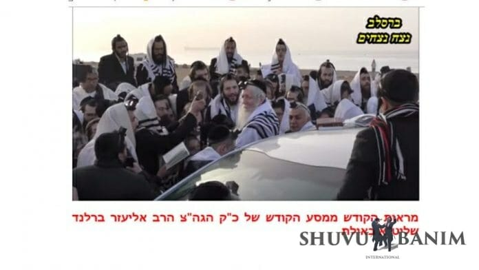 Rav Berland praying in Eilat