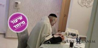 Purim Katan in Eilat