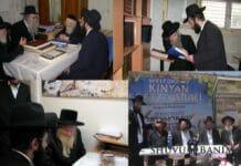 Rabbis signing Kinyan