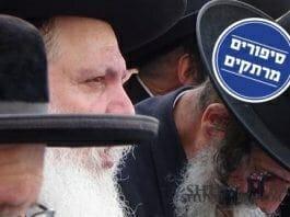 Rabbi Michael Goll