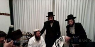Rav Berland and Rav Golan's wedding