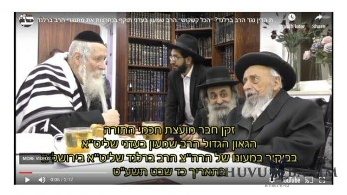 Rav Shimon Badani