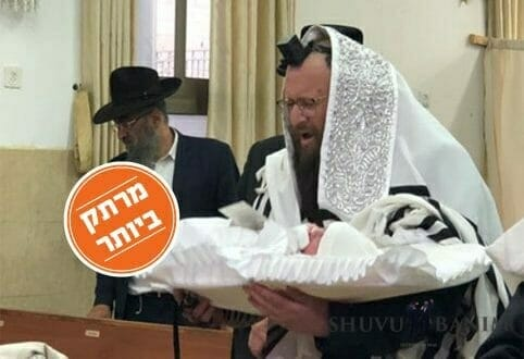 Rav Aharon Boymil