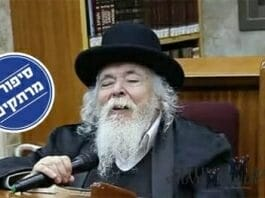 Rabbi Nissim Moyal