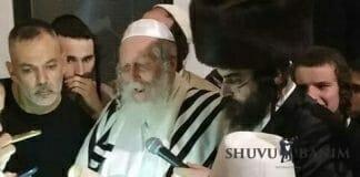 Reading Megillat Esther in Holon