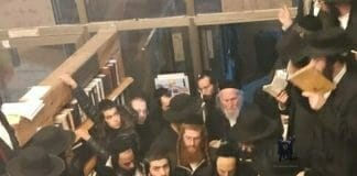Rav Berland at Rabbi Akiva