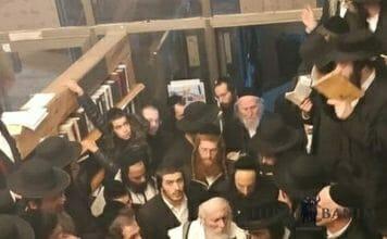 Rav Berland at Rabbi Akiva