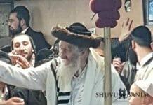 Shushan Purim 5779