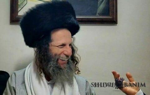 Rabbi Ofer Erez